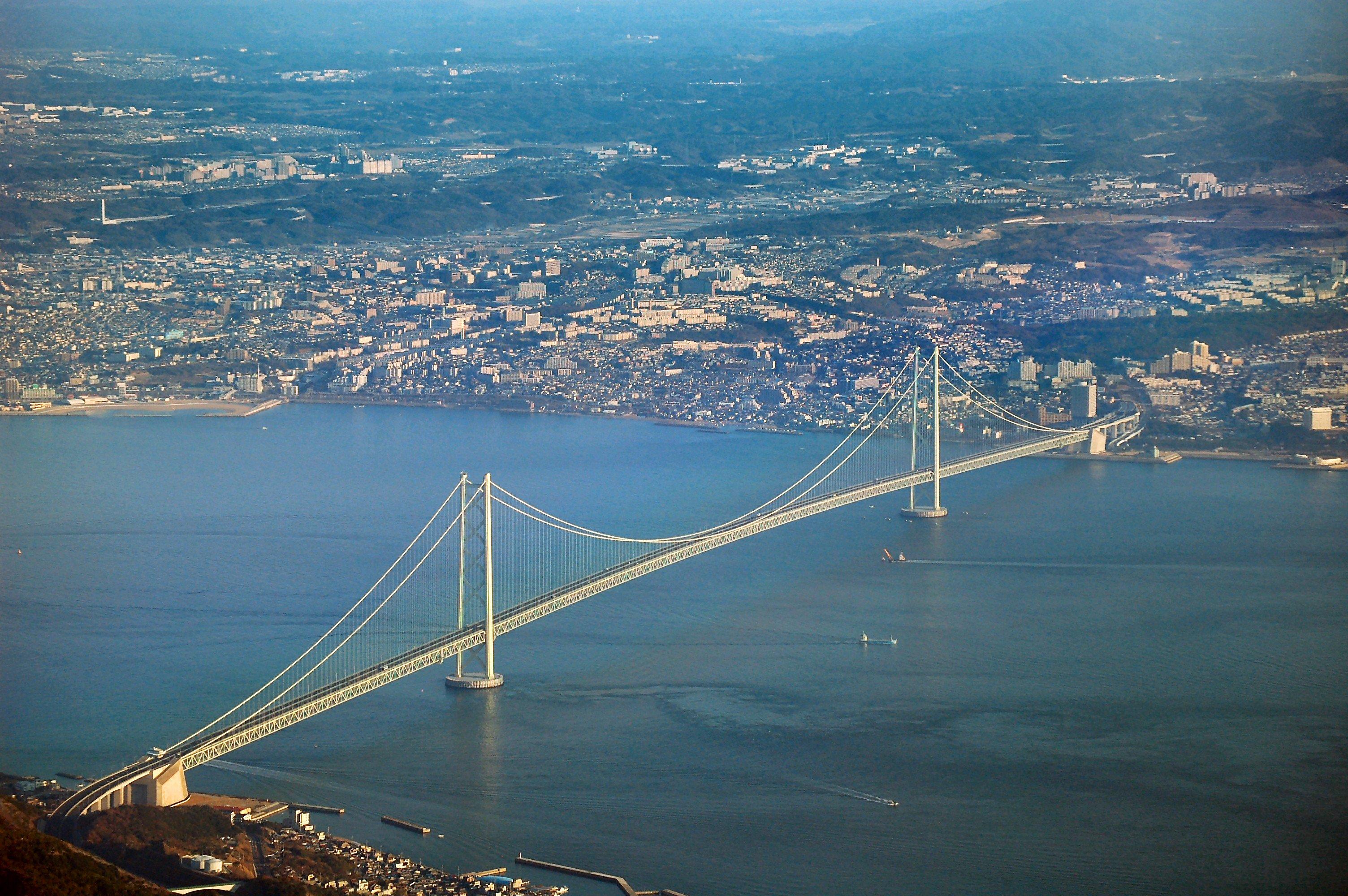 Alashi Kaikyo Bridge
